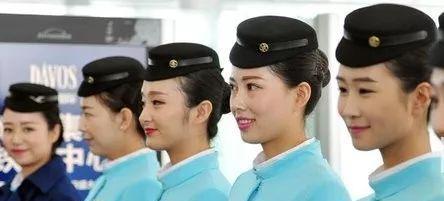 航空乘务体检不合格如何作弊