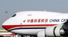 中国国际货运航空空乘体检代检的被发现的后果