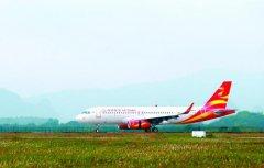 桂林航空找人体检代检现场被抓包了怎么办