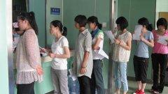 北京市体检代检中心运动促健康