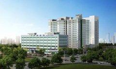 广州入职体检代检中心操作过的医院