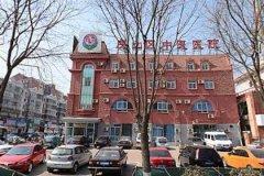 北京房山区中医院体检中心代检如何是好?