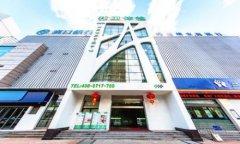 北京尚医邦康国际健康促进体检中心抽血能找人