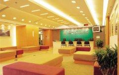 北京美兆健康体检中心可以找人代替吗