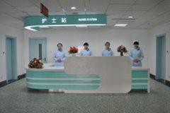 305医院体检中心替人抽血