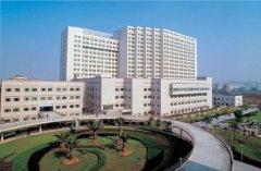 义乌体检代检总部在上海