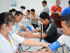 深圳入户体检代检枪手需要抽几管血