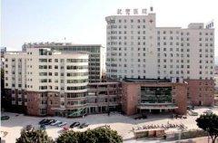 福建武警总队医院体检中心代检点在哪里呢?