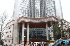重庆三峡中心医院体检中心代检技术骨干