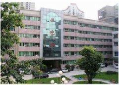 重庆第一人民医院体检中心代检组建