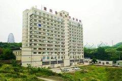 重庆市红十字会医院体检中心代检收费合理