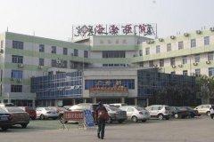 厦门第二医院海沧分院体检科代检前列