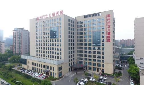 宁波市妇女儿童医院体检没带照片怎么办