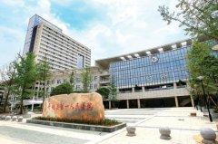 开化县人民医院体检中心体检通知复检严重吗