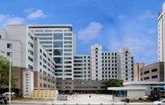 台州市立医院体检被发现代检的后果